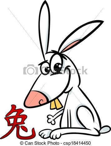 356x470 Rabbit Chinese Zodiac Horoscope Sign. Cartoon Illustration