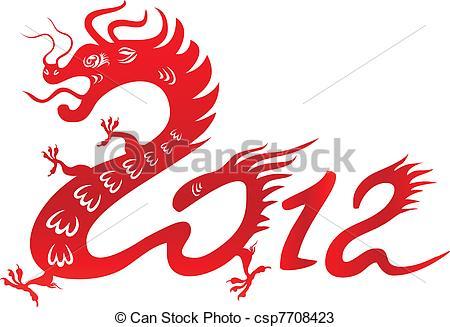 450x327 Zodiac Dragon Clipart, Explore Pictures