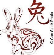 177x179 Short Horoscope For Chinese Zodiac. Twelve Chinese Zodiac