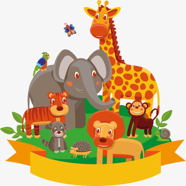 zoo clipart at getdrawings com free for personal use zoo clipart rh getdrawings com zoo clip art free zoo clipart image