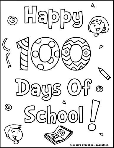 386x500 Day Of School Coloring Pages Day Of School Coloring