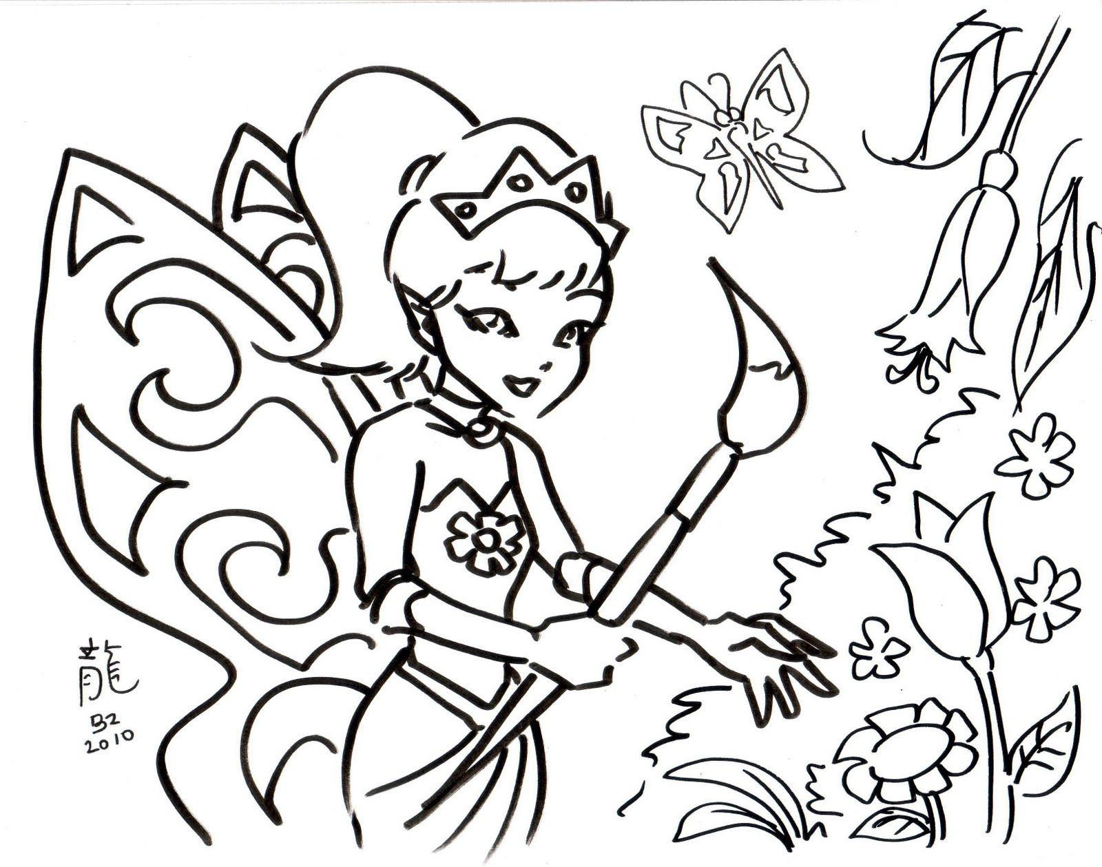 1600x1259 Grade Coloring Pages Printable Grade Coloring Pages Kids