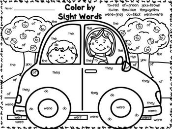 350x262 Grade Coloring Pages Color Bros