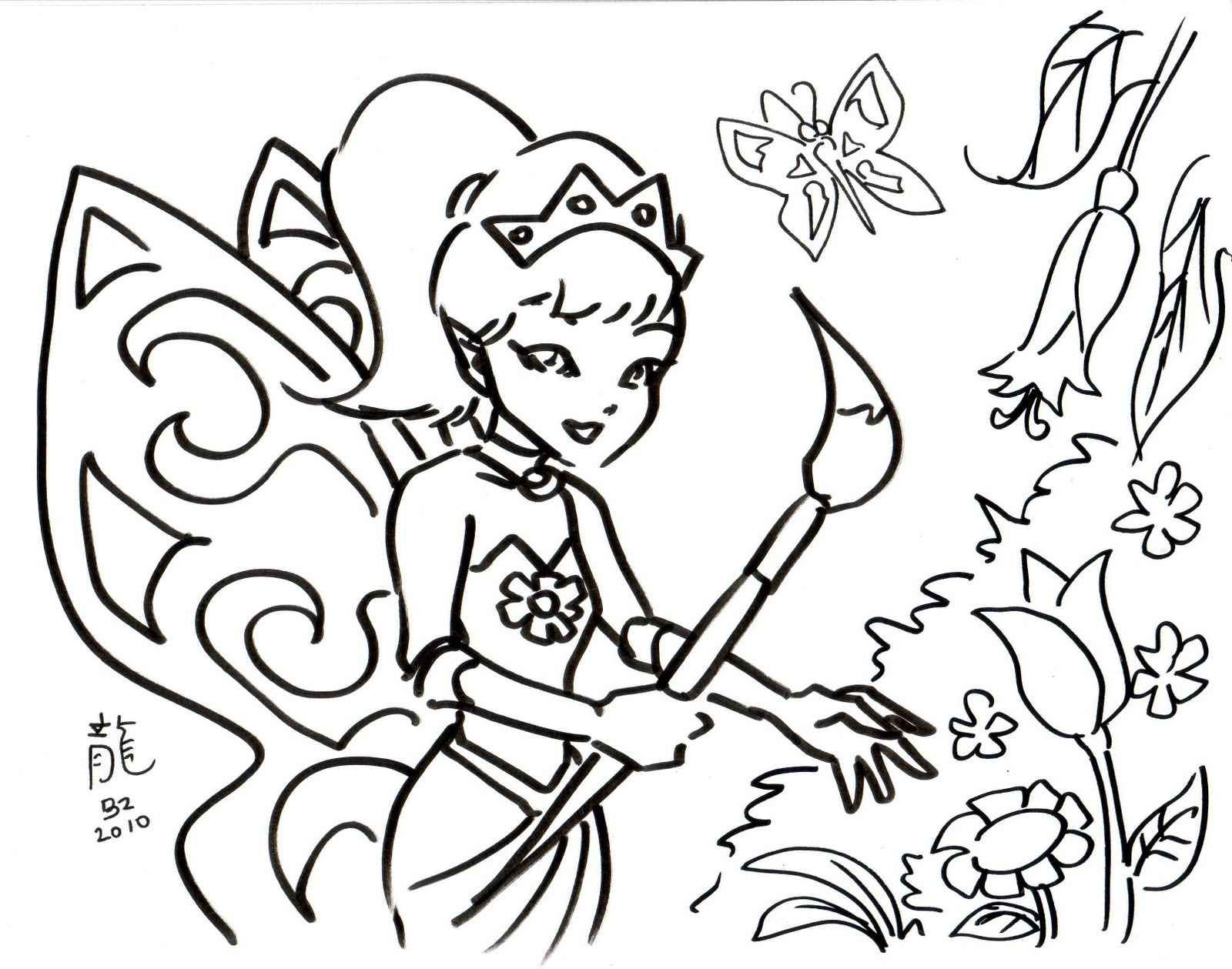 1600x1259 Advanced Grade Coloring Pages Free Subtraction Images Hd