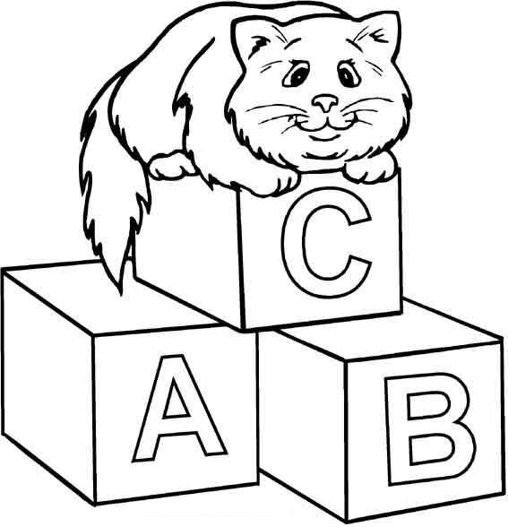 567x588 Abc Blocks Coloring Pages