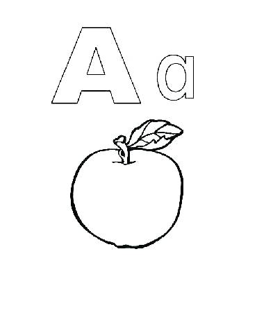 370x480 Free Abc Coloring Pages Alphabet Coloring Pages Free Letter