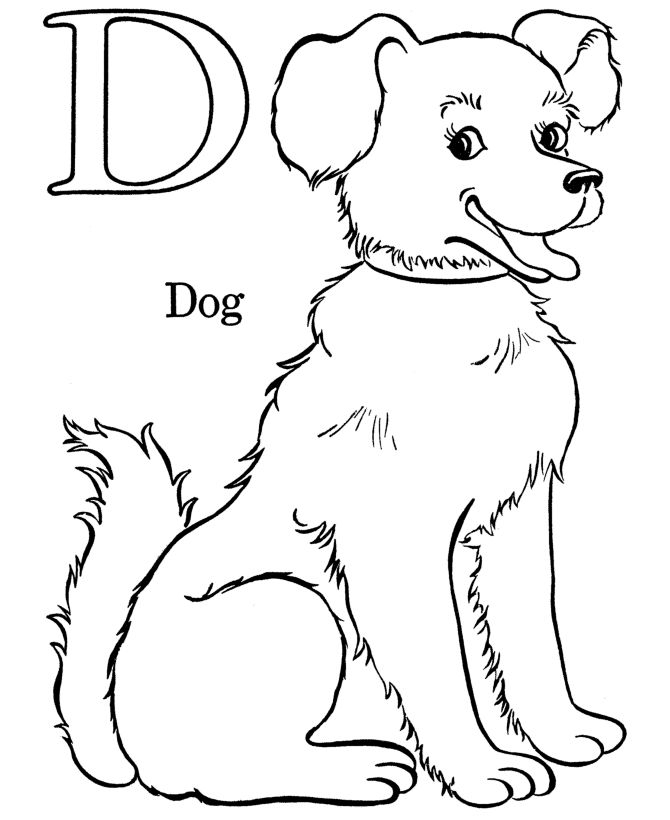 670x820 Abc Coloring Pages For Kindergarten Abc Coloring Pages Alphabet