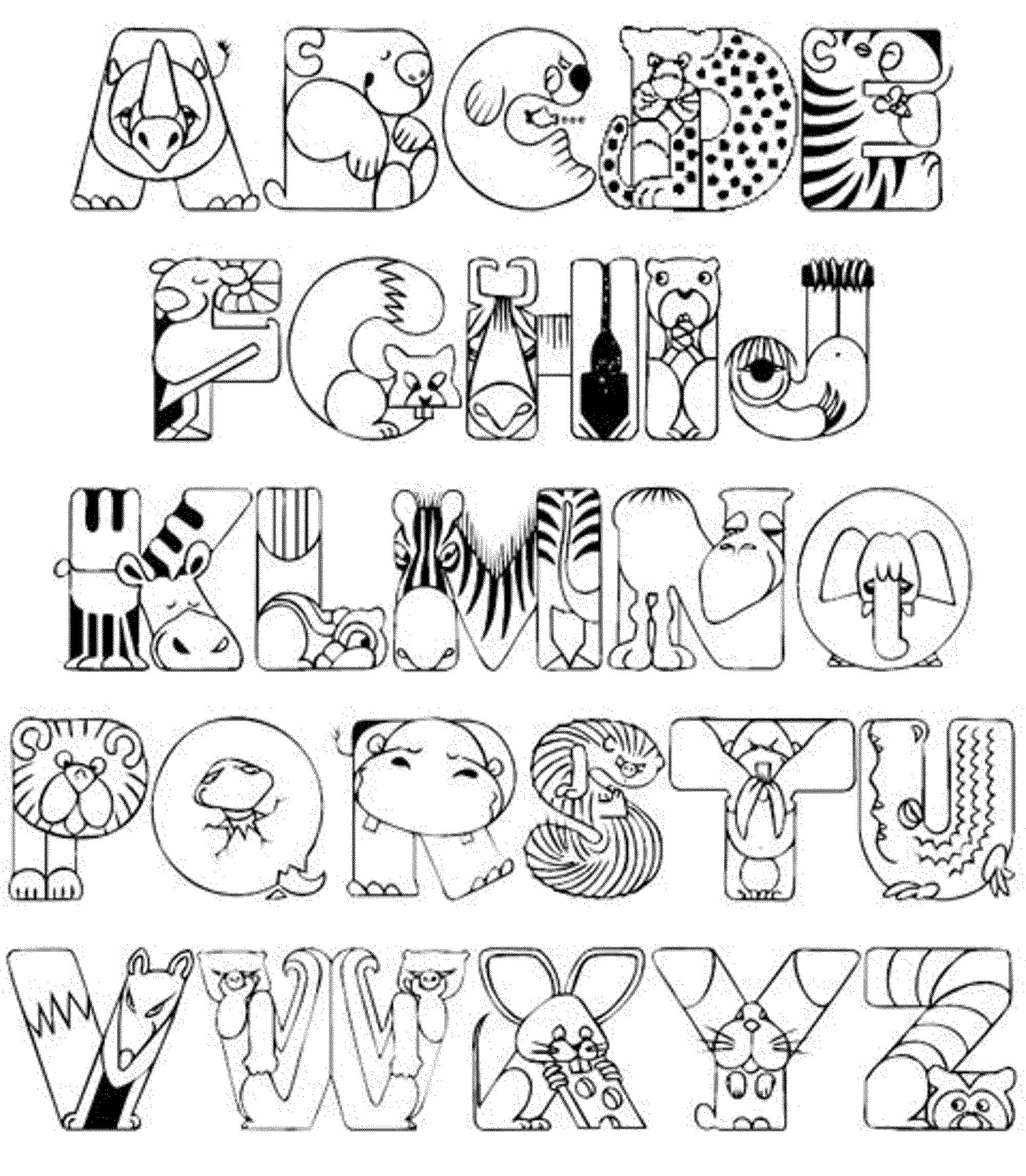 2000x2292 Abc Animals Coloring Pages Kindergarten Printable Kids Free Abc