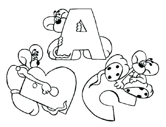 580x446 Coloring Pages Printable Letter E Coloring Pages For Coloring