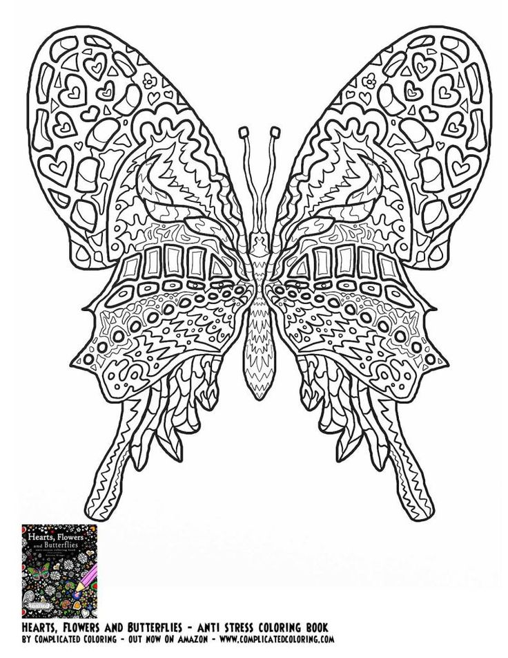 Abstract Butterfly Coloring Pages At Getdrawings Com Free For