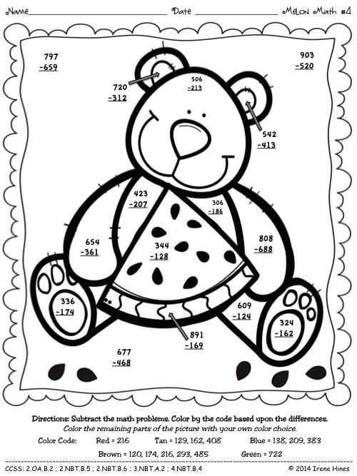 500x667 Digit Addition With Regrouping Coloring Math Worksheets