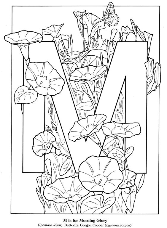 Adult Alphabet Coloring Pages