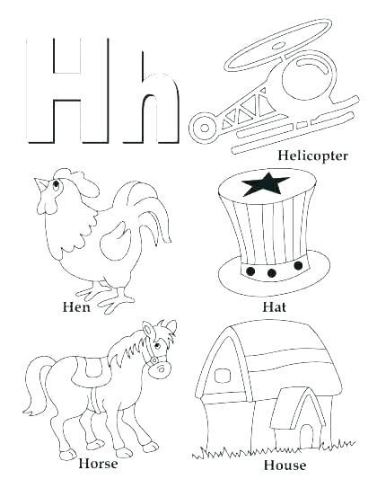 420x543 Alphabet Capital Letter Coloring Page C Alphabet Coloring Pages C