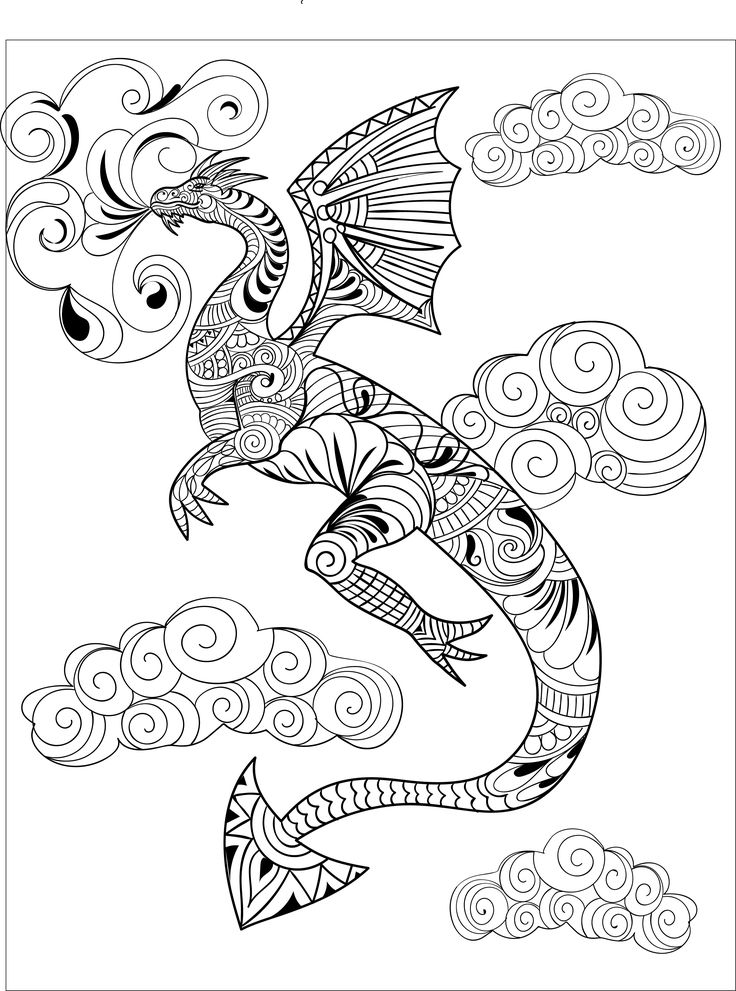 Adult Coloring Pages Dragons