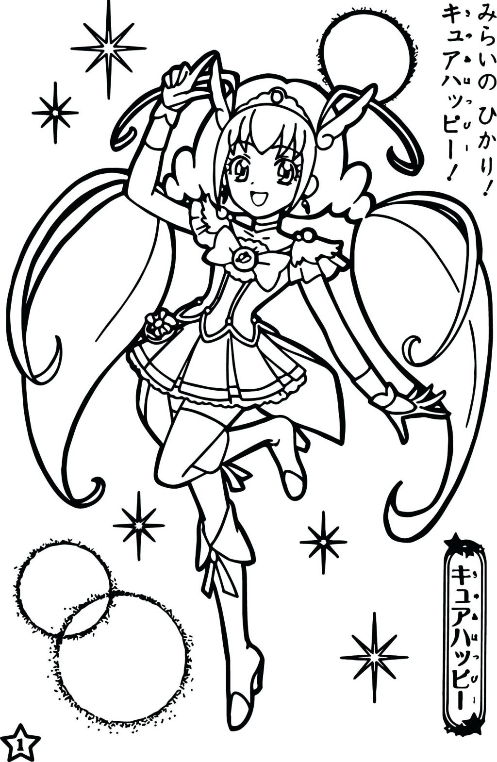 1024x1570 Coloring Page Air Force Coloring Pages Smile Pretty Cure Glitter