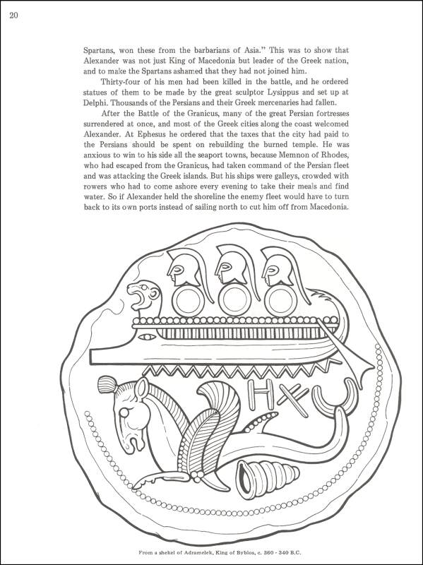 599x800 Alexander The Great Coloring Book