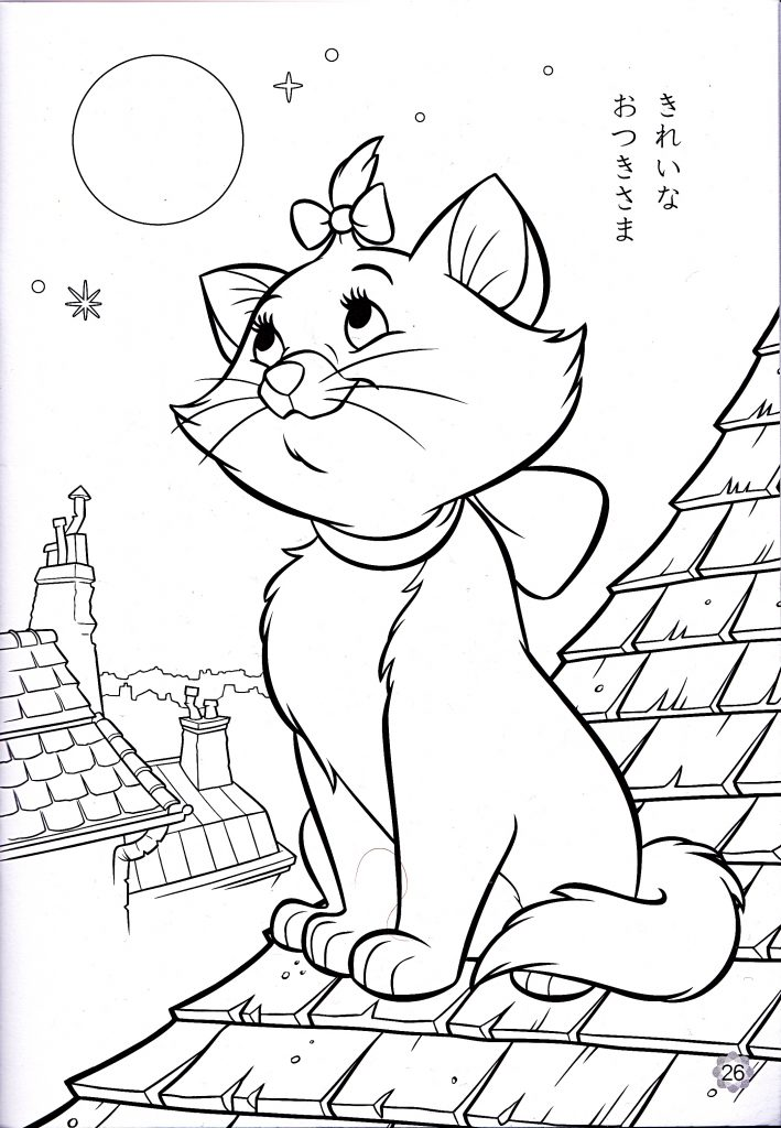 All Disney Characters Coloring Pages at GetDrawings   Free ...
