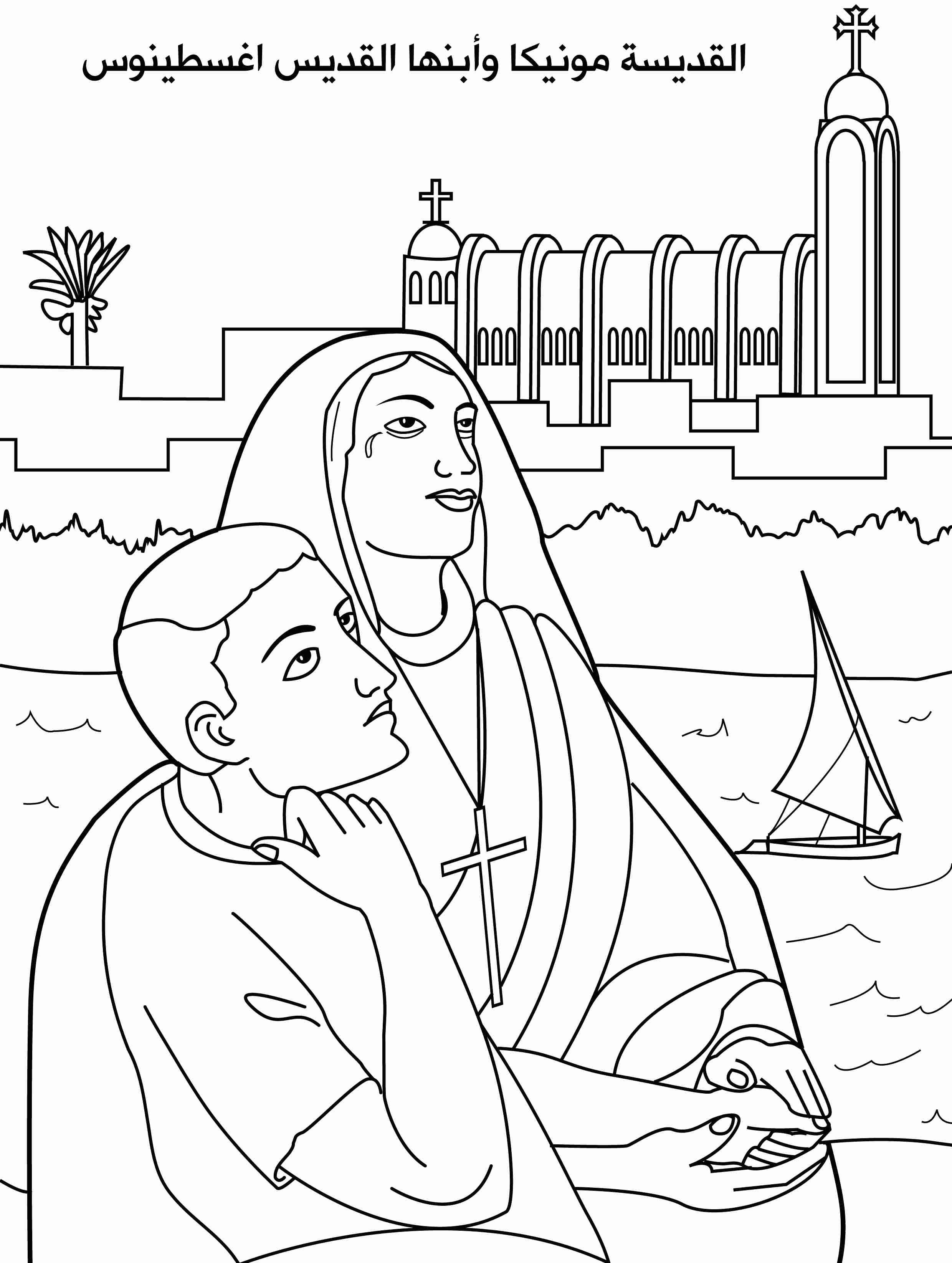 2480x3289 All Saints Day Coloring Pages Jacb Me Fair Olegratiy