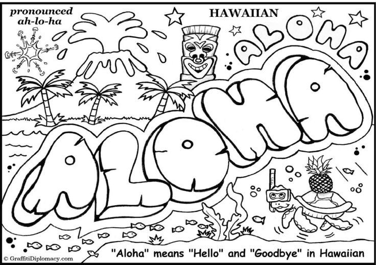736x519 Dover Coloring Pages Aloha