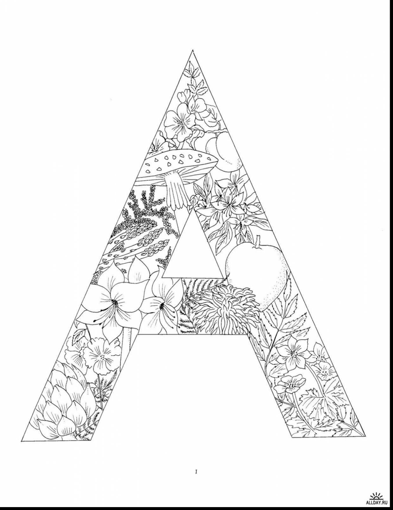1355x1760 Fresh Astonishing Adult Coloring Pages Letters With Letter
