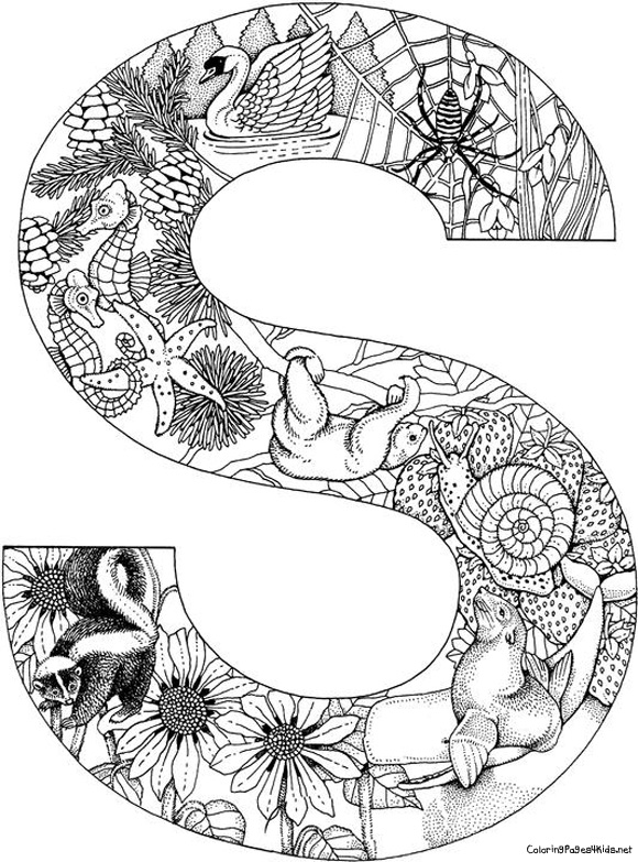 580x783 Online Coloring Pages For Adults Alphabet Coloring Book Adult