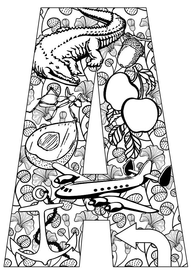 640x912 Alphabet Adult Coloring Pages Lovely Best Colouring Pages