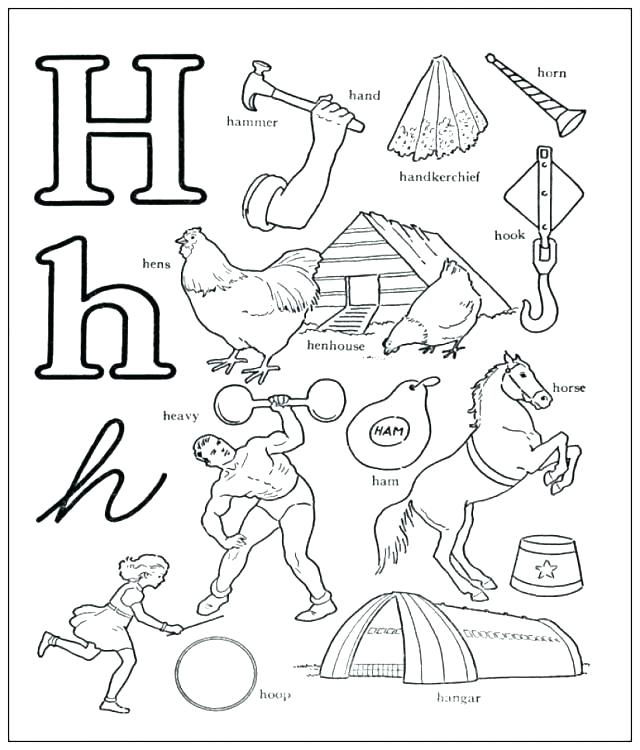 640x750 Alphabet Coloring Pages For Adults Related Post Alphabet Coloring