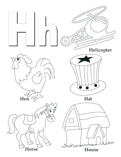 420x543 Abc Printable Coloring Pages Letters Coloring Pages Coloring