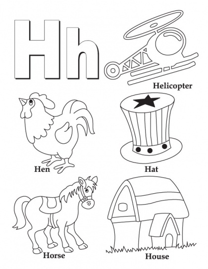420x543 Alphabet Coloring Pages Preschool Luxury Best Alphabets Images