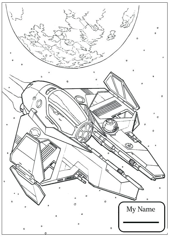 578x810 Anakin Skywalker Coloring Pages