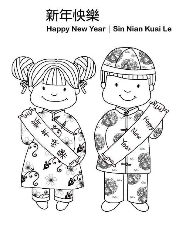 600x776 Celebrating Chinese New Year From Ancient China Coloring Page