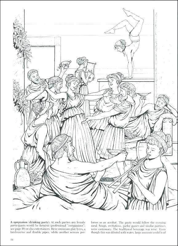 579x800 Ancient Greek Coloring Pages Coloring Pages Life In Ancient