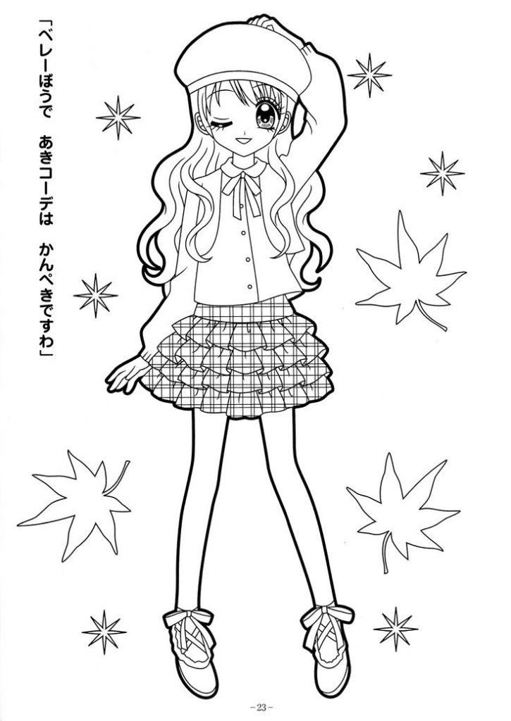 725x1024 Christmas Coloring Anime Pages Kawaii Coloring Pages For Christmas