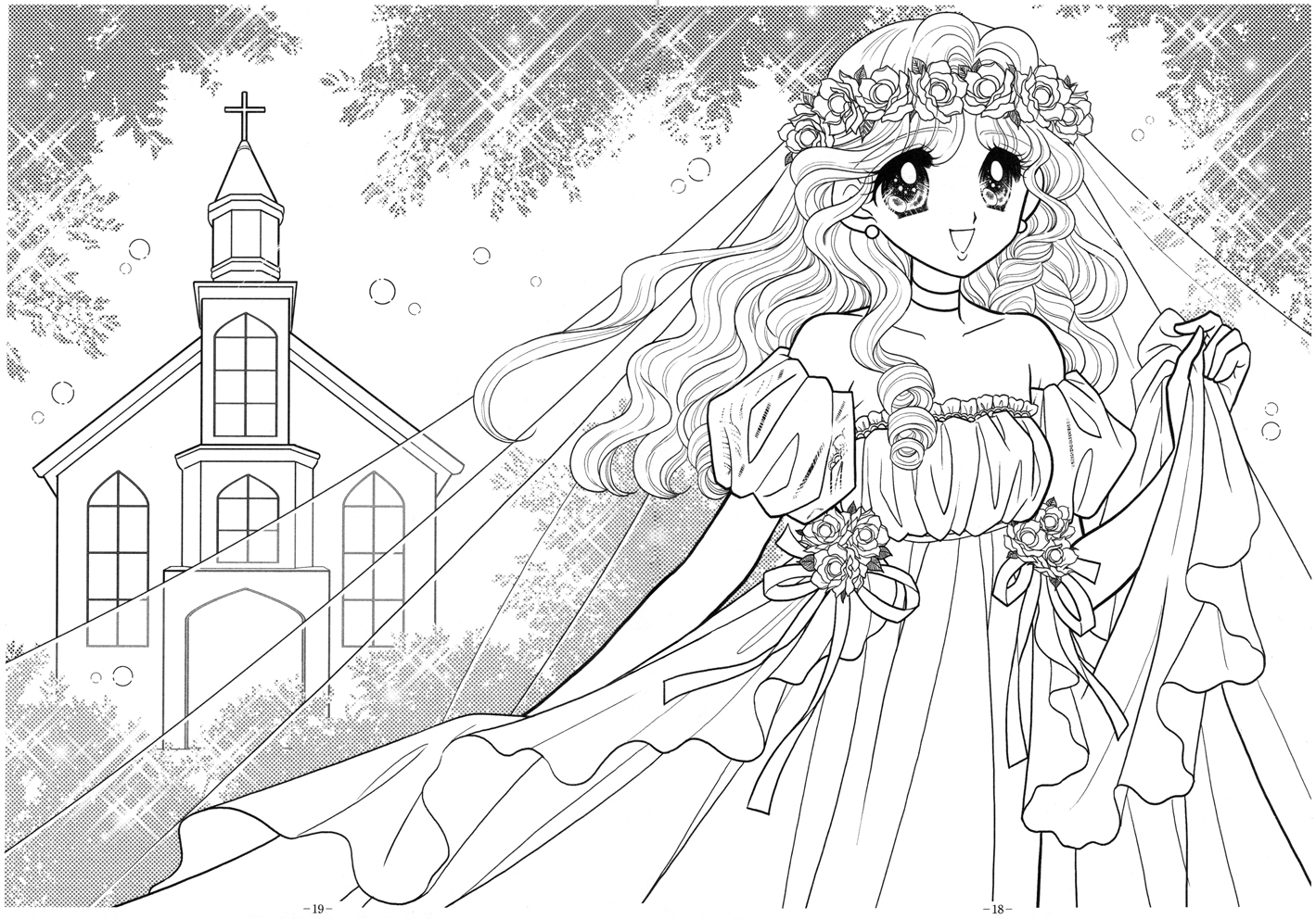 1419x992 Cool Anime Coloring Pages Free Coloring Pages Download