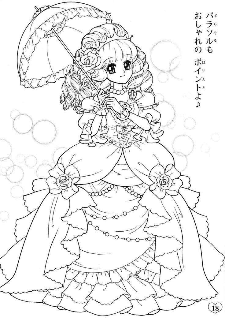 736x1049 Kawaii Girls Coloring Pages New Best Anime Manga Coloring