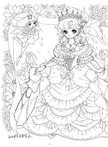 377x512 Inspirational Anime Coloring Book Coloring Pages Collection