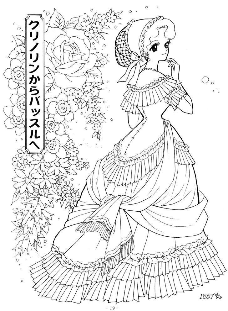 729x992 Photo Princess World Coloring Book Coloring