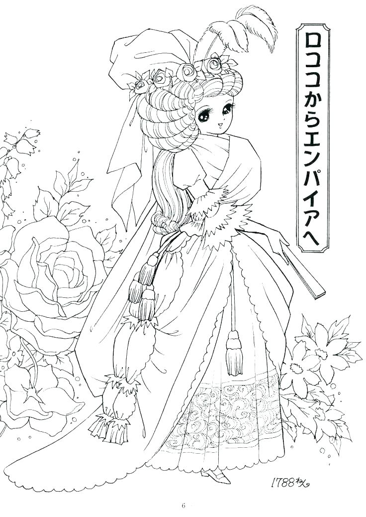 736x1038 Anime Princess Coloring Pages Anime Coloring Pages Girls Printable