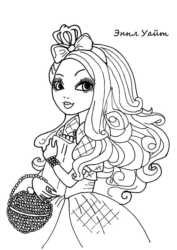 600x848 Apple White Ever After High Coloring Pages