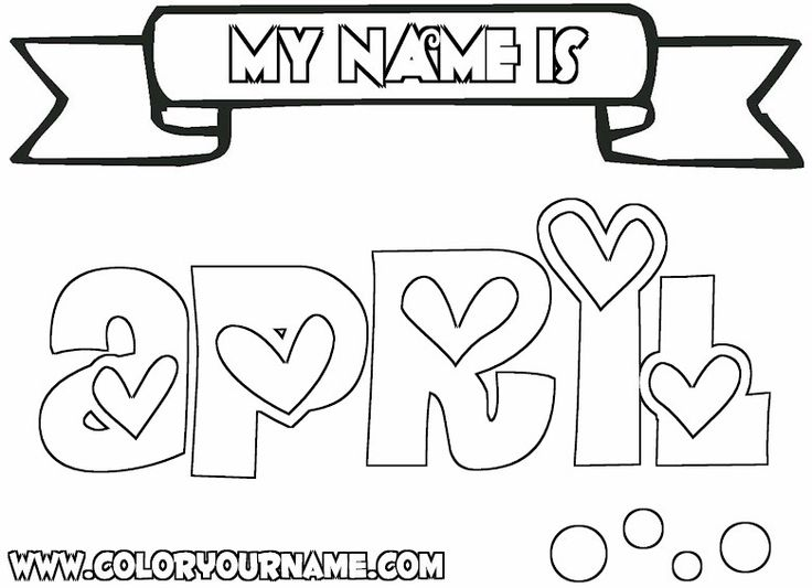 April Coloring Pages To Print