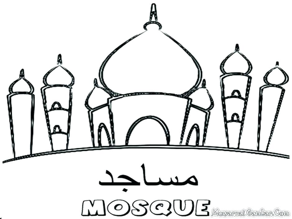 940x705 Arabic Coloring Pages Alphabet Coloring Sheets Stock Beautiful