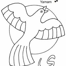 268x268 Arabic Mandala Coloring Page Free Printable Coloring Pages Arabic