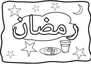 300x212 Ramadan Activities For Kids Page Islamic Comics