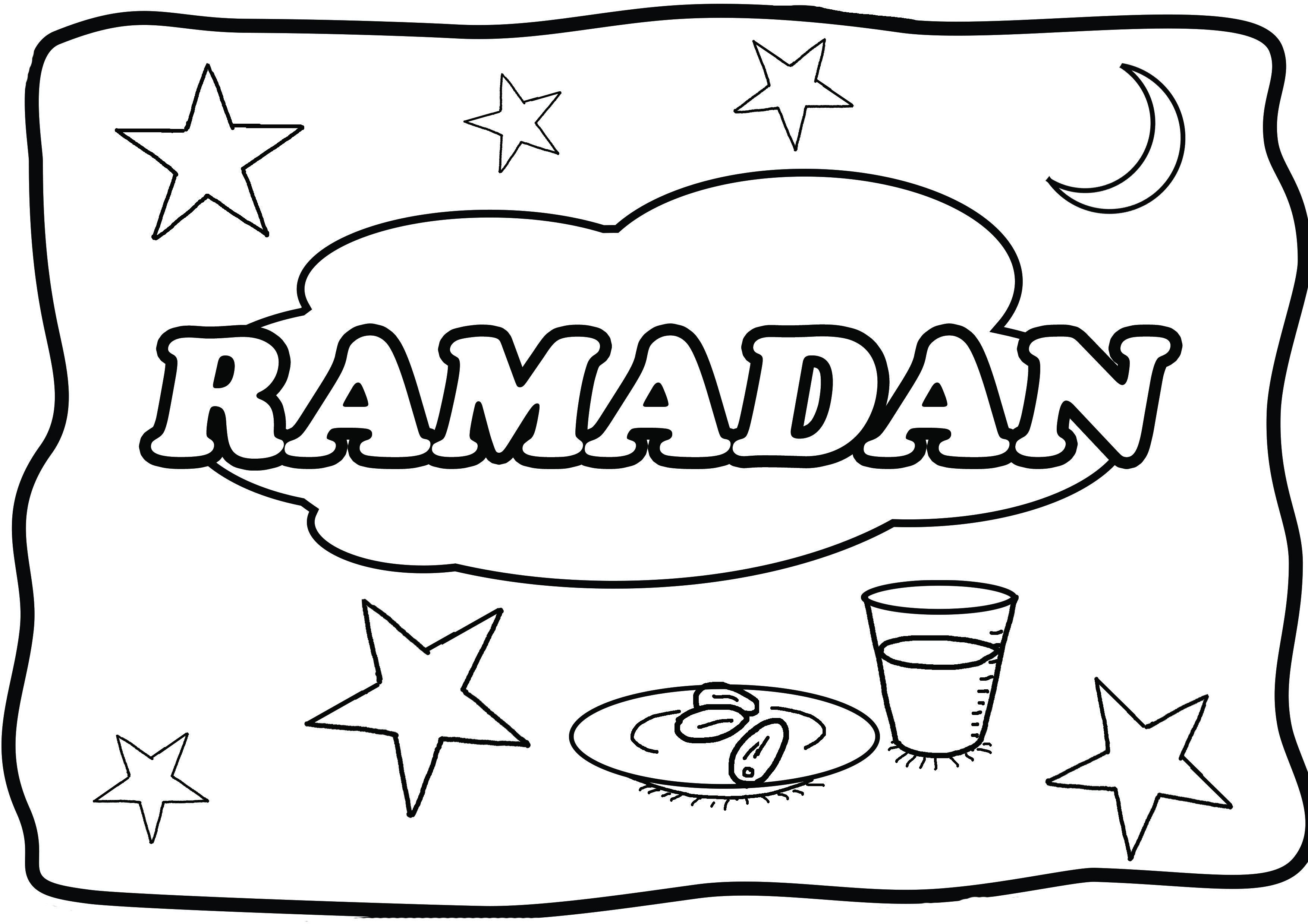 3508x2480 Ramadan Arabic Color Page Resize