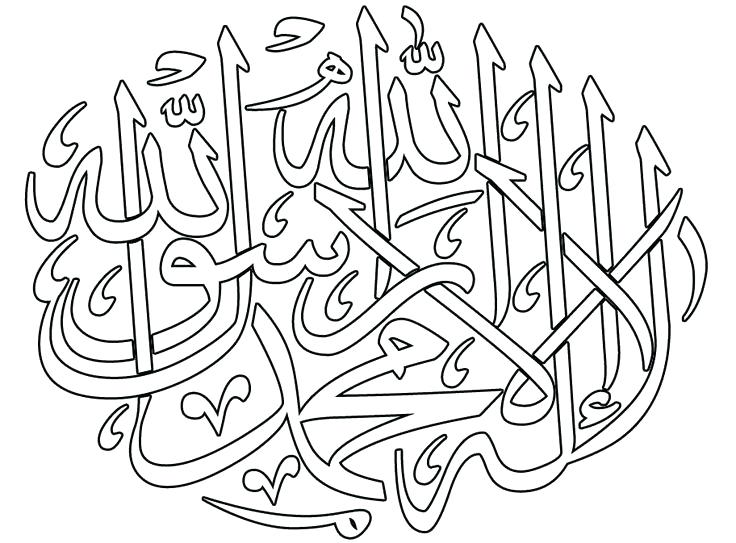 736x543 Alphabet Coloring Pages Images About Teaching Alphabet Coloring