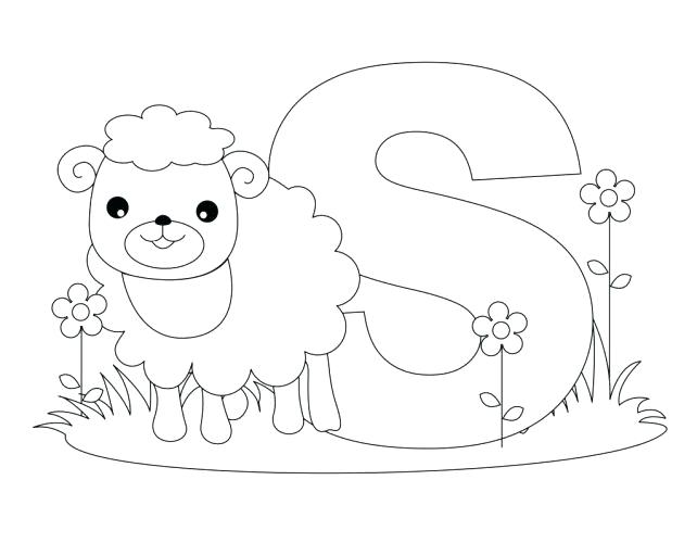 642x500 Arabic Coloring Pages