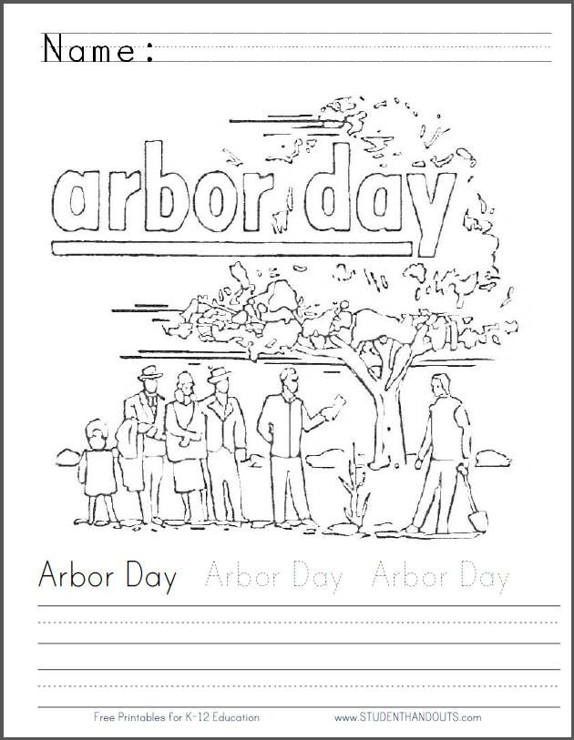 630x813 Arbor Day Banner Coloring Page With Handwriting Practice