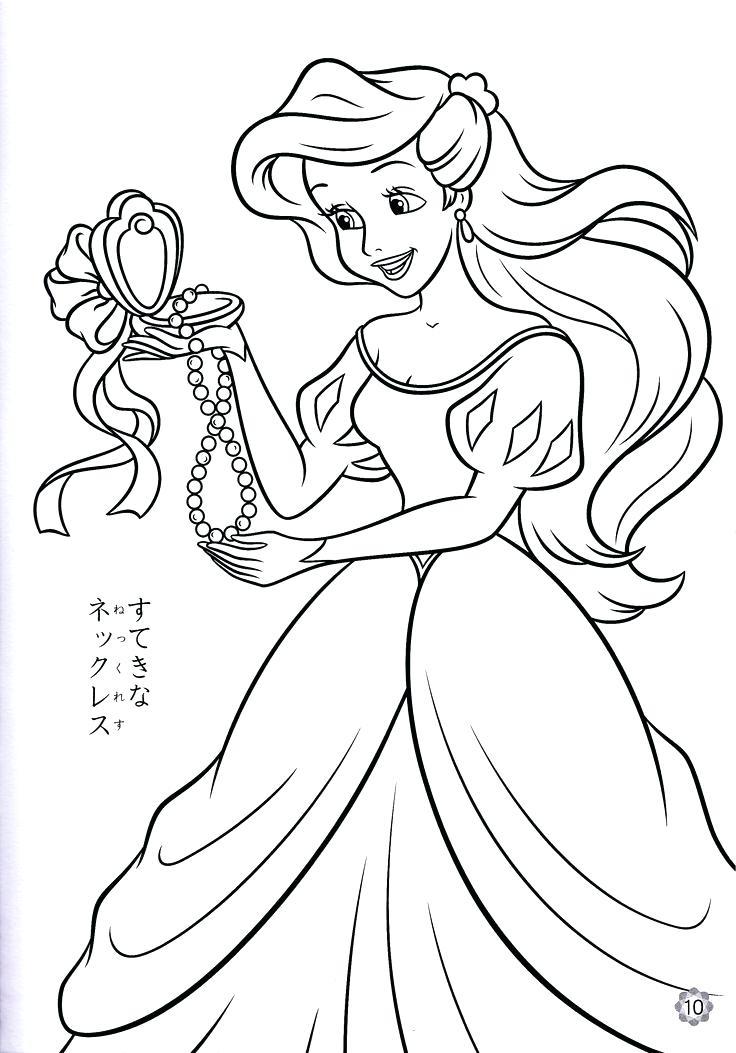 736x1053 Ariel Princess Coloring Pages Princess Coloring Page Princess