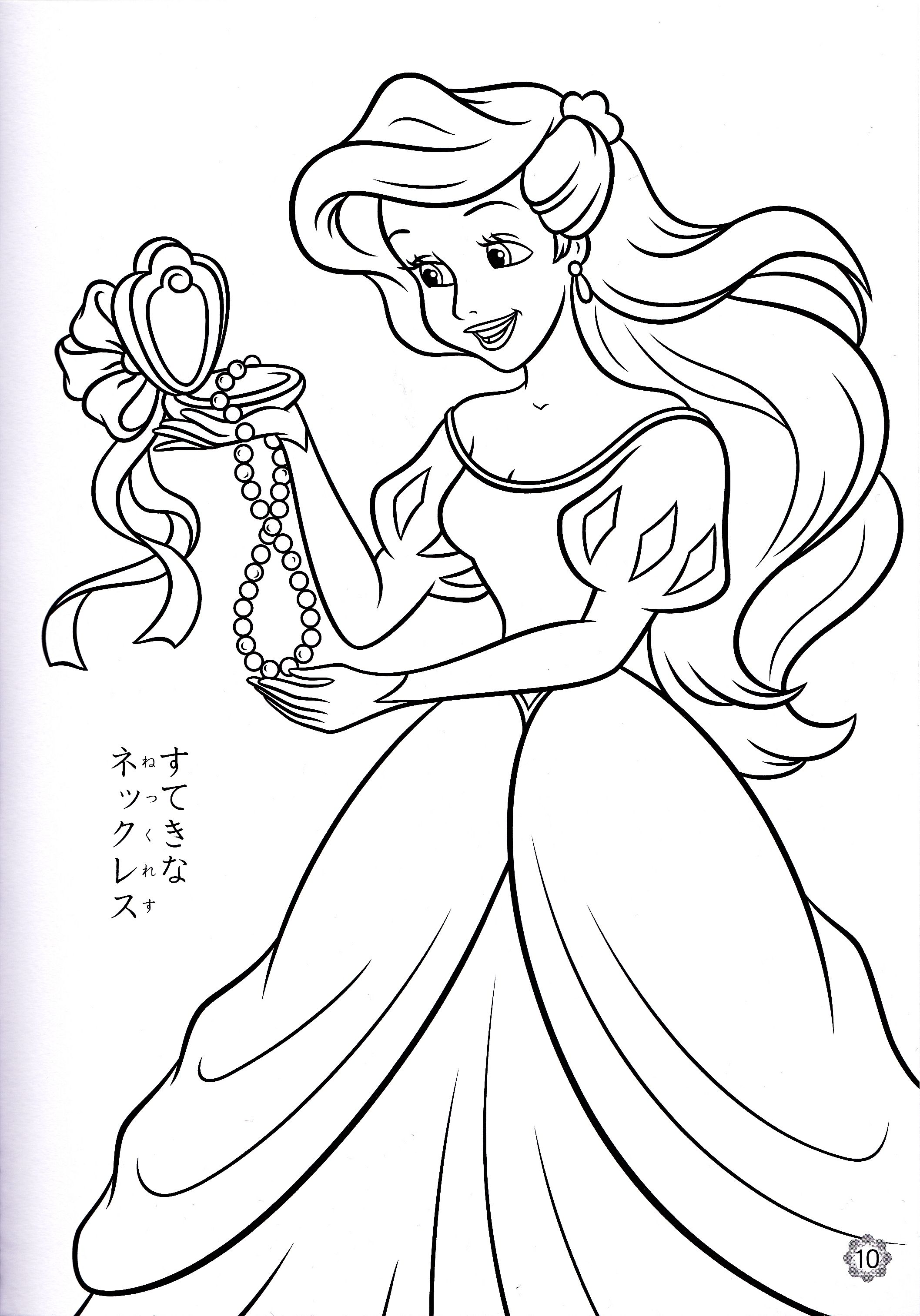 2115x3028 Princess Ariel Printable Coloring Pages Coloring Pages