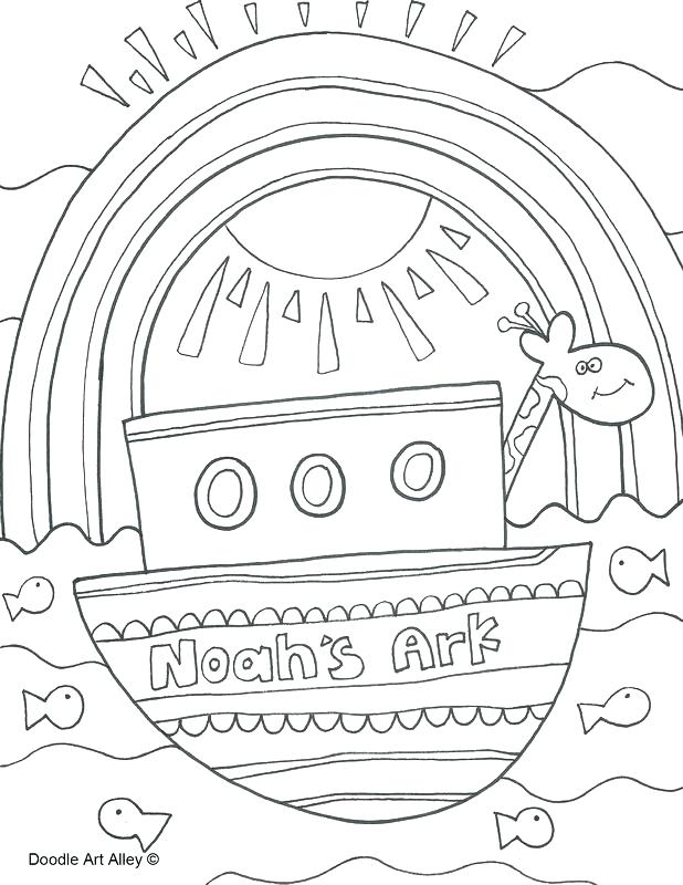 Ark Coloring Page at GetDrawings.com | Free for personal use ...
